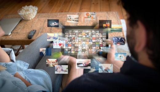 どうやって観る?動画配信サービスの視聴方法3つを紹介