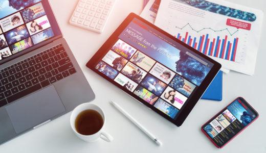32サイトを9種類に分類!動画配信サービスの一覧と解説