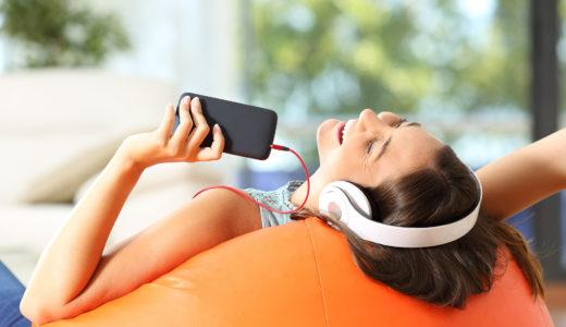 音楽が聴き放題のサブスクとは?メリットや使い方を徹底解説
